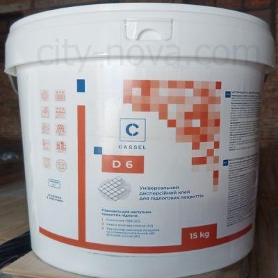 Универсальный клей STAUF Cassel D 6 15кг
